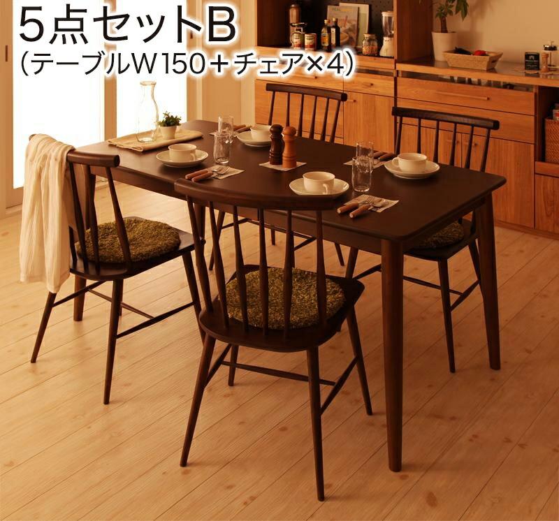 タモ無垢材ダイニング【Suven】スーヴェン/5点セット[B](テーブルW150+チェア×4)(代引不可)