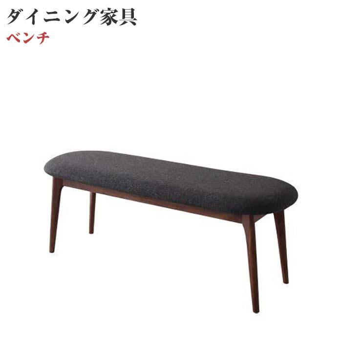 スライド伸縮テーブルダイニング【S-free】エスフリー/ベンチ