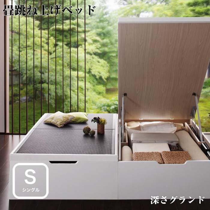 ベッド シングル シングルベッド 美草・日本製_大容量畳跳ね上げベッド_ 【Komero】 コメロ_グランド・シングルサイズ シングルベット (代引不可)