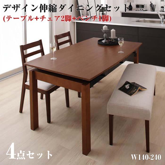 天然木ウォールナット材 デザイン伸縮ダイニングセット Kante カンテ 4点セット(テーブル+チェア2脚+ベンチ1脚) W140-240(代引不可)(NP後払不可)