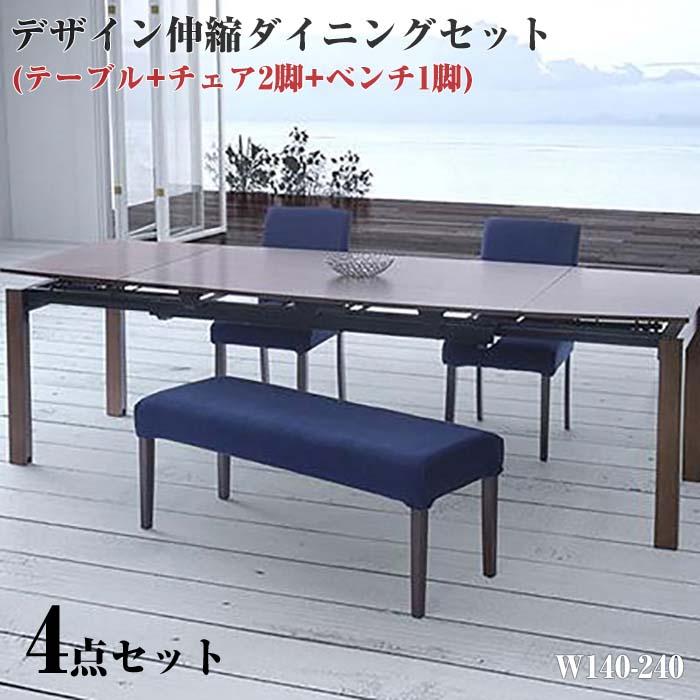 天然木ウォールナット材 デザイン伸縮ダイニングセット WALSTER ウォルスター 4点セット(テーブル+チェア2脚+ベンチ1脚) W140-240(代引不可)(NP後払不可)