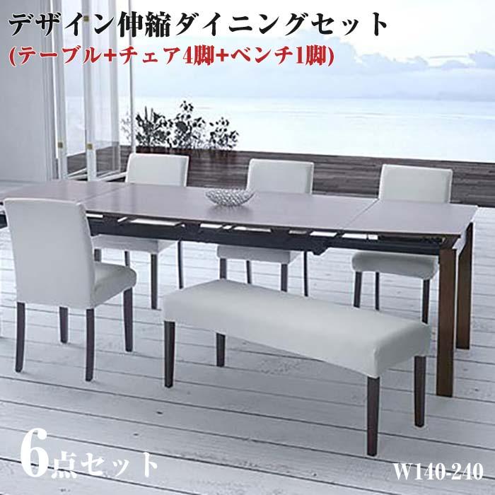 天然木ウォールナット材 デザイン伸縮ダイニングセット WALSTER ウォルスター 6点セット(テーブル+チェア4脚+ベンチ1脚) W140-240(代引不可)(NP後払不可)