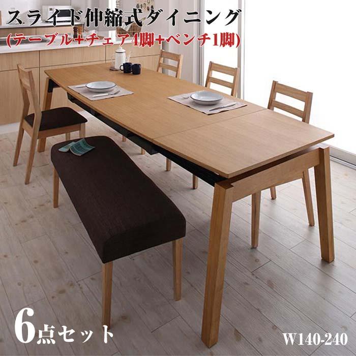 天然木オーク材 スライド伸縮式ダイニングセット TRACY トレーシー 6点セット(テーブル+チェア4脚+ベンチ1脚) W140-240(代引不可)(NP後払不可)