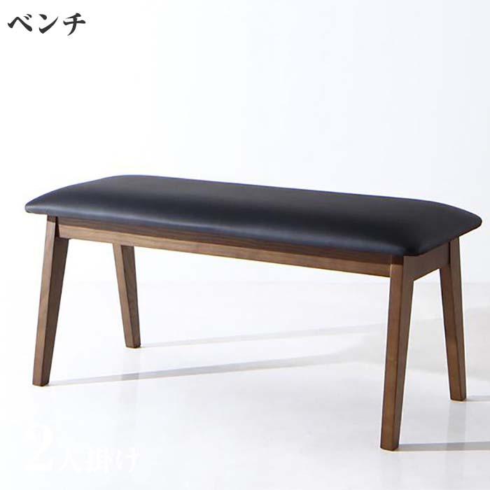 ※ベンチのみ モダンデザイン スライド伸縮テーブル ダイニング STRIDER ストライダー ベンチ 2P