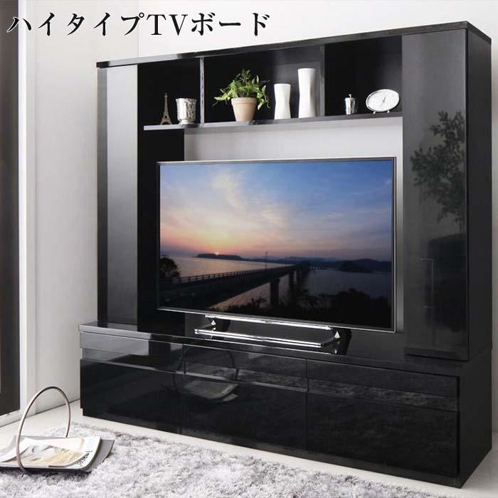 鏡面仕上げハイタイプTVボード MODERNA モデルナ(代引不可)(NP後払不可)