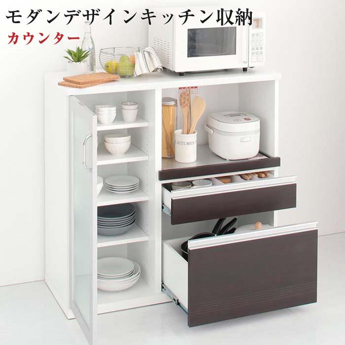 奥行41cmの薄型モダンデザインキッチン収納 Sfida スフィーダ カウンター W100(代引不可)