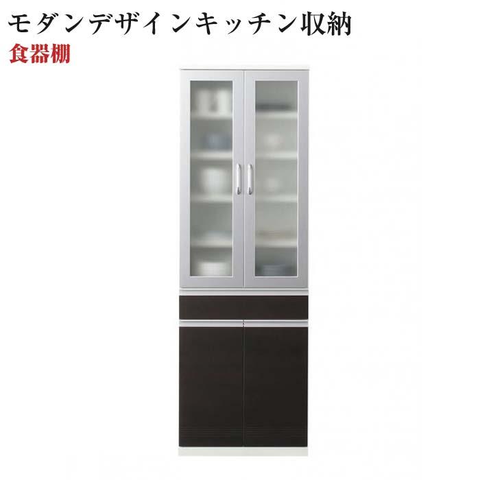 奥行41cmの薄型モダンデザインキッチン収納 Sfida スフィーダ 食器棚 W60(代引不可)