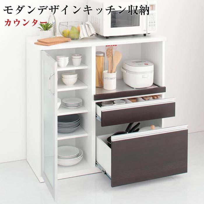 開梱設置付 奥行41cmの薄型モダンデザインキッチン収納 Sfida スフィーダ カウンター W100(代引不可)