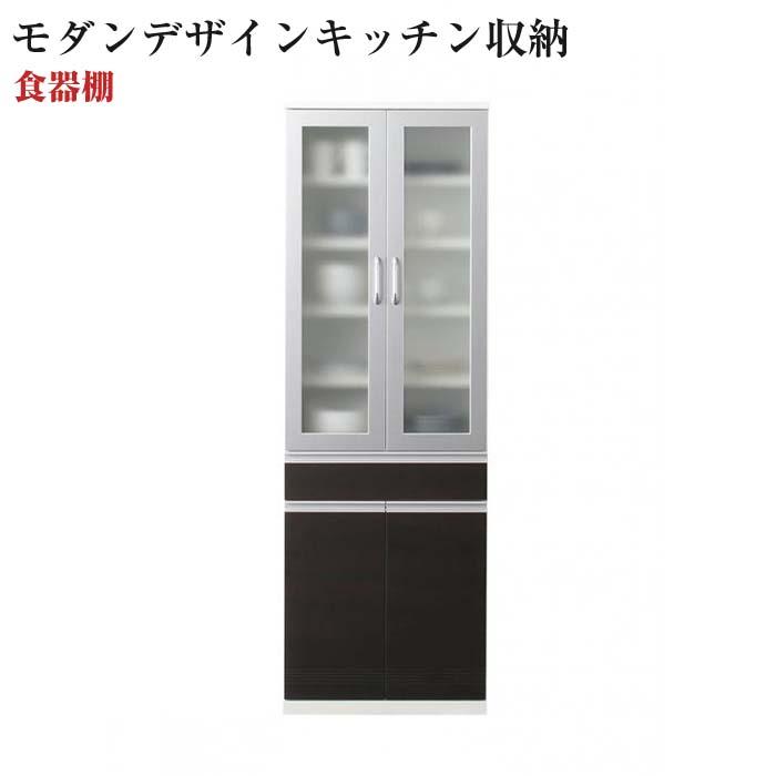 開梱設置付 奥行41cmの薄型モダンデザインキッチン収納 Sfida スフィーダ 食器棚 W60(代引不可)