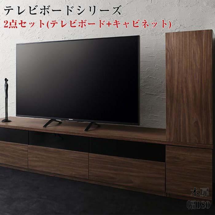 キャビネットが選べるテレビボードシリーズ add9 アドナイン 2点セット(テレビボード+キャビネット) 木扉 W180(代引不可)(NP後払不可)