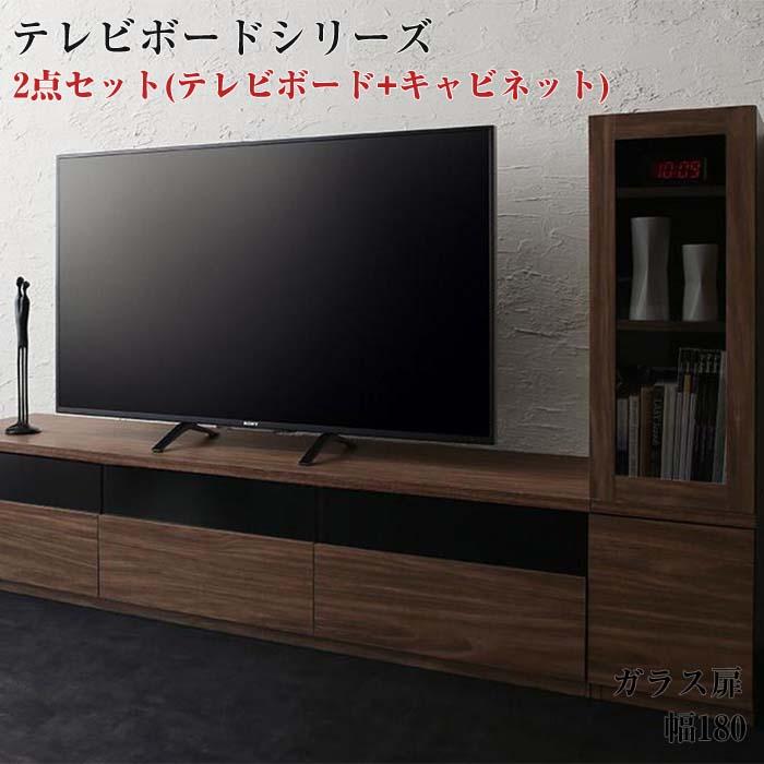 キャビネットが選べるテレビボードシリーズ add9 アドナイン 2点セット(テレビボード+キャビネット) ガラス扉 W180(代引不可)(NP後払不可)