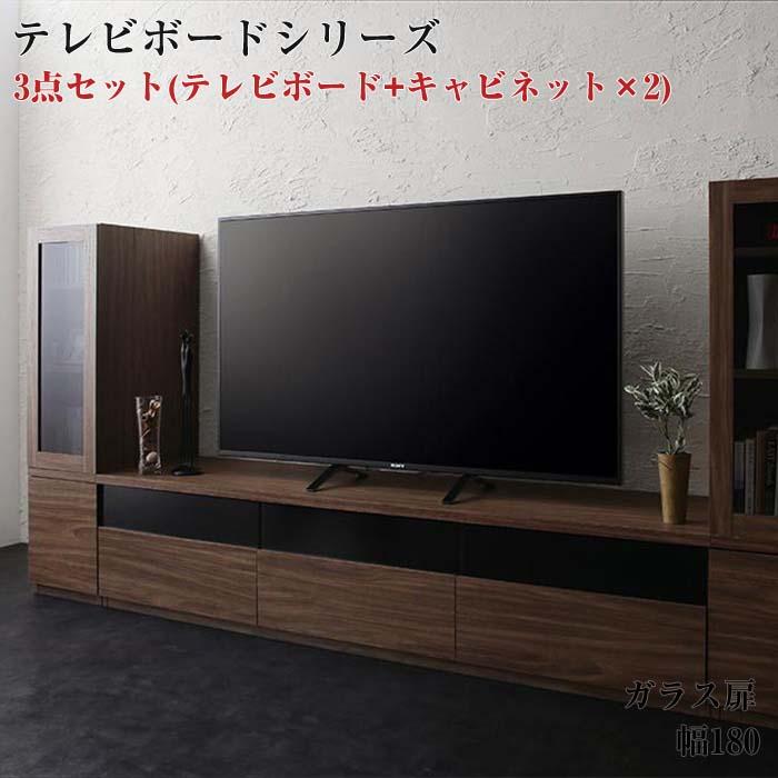 キャビネットが選べるテレビボードシリーズ add9 アドナイン 3点セット(テレビボード+キャビネット×2) ガラス扉 W180(代引不可)(NP後払不可)