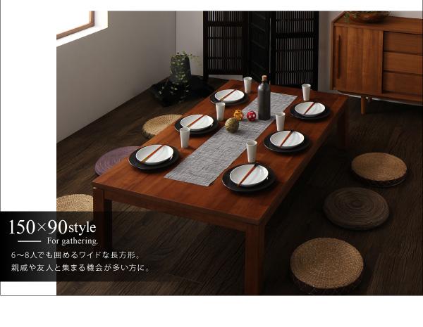 天然木モザイク調デザイン継脚こたつテーブル Vestrum ウェストルム 5尺長方形(90×150cm)(代引不可)