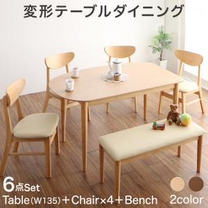 天然木変形テーブルダイニング Visuell ヴィズエル 6点セット(テーブル+チェア4脚+ベンチ1脚) W135(代引不可)