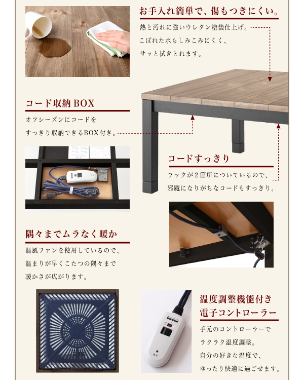 ※テーブルのみ 継脚で高さを四段階 古木風ヴィンテージデザインこたつテーブル Imagiwood イマジウッド 4尺長方形(80×120cm)