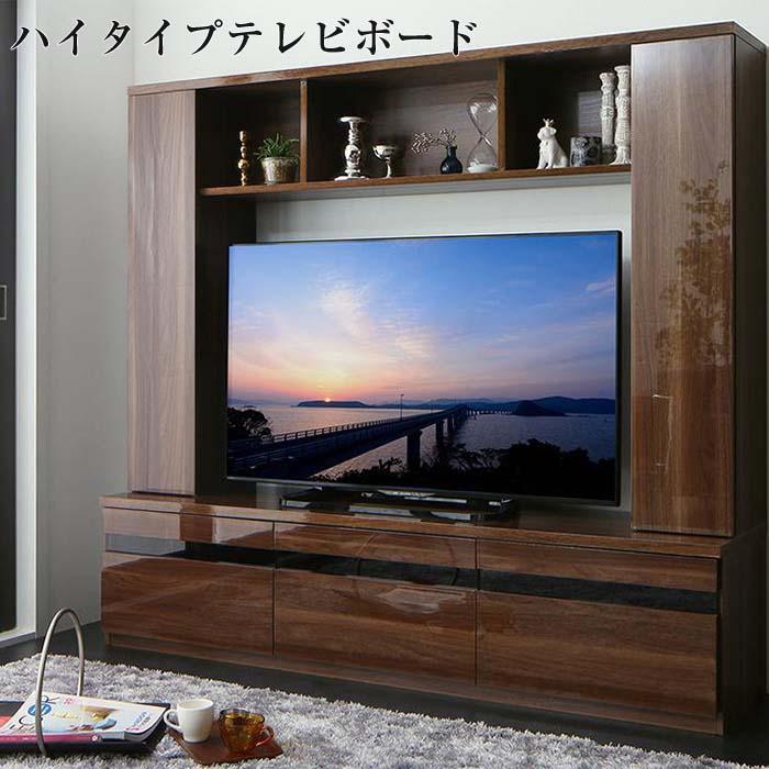 木目 鏡面仕上げ ハイタイプ テレビボード Sharon シャロン(代引不可)(NP後払不可)