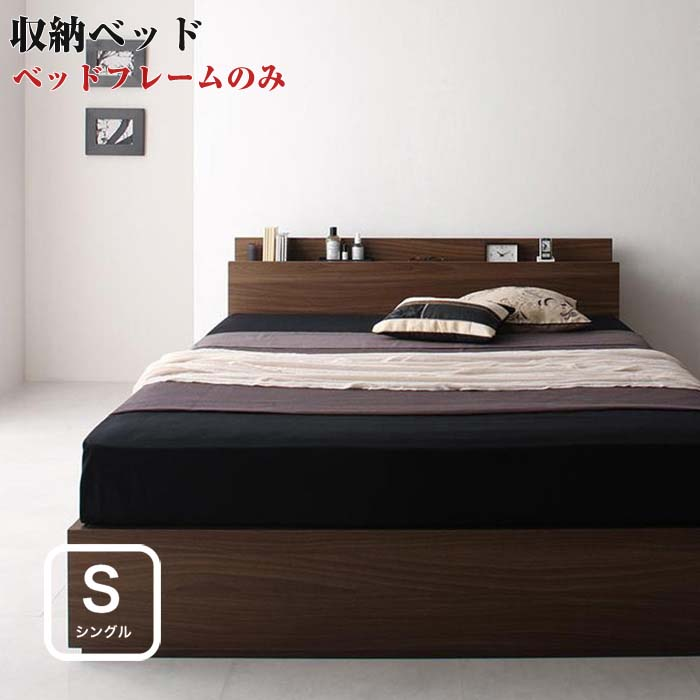 ベッド シングル シングルベッド 収納ベッド 引き出し付き 収納付き 棚付き コンセント付き 【General】 ジェネラル 【フレームのみ】 シングルサイズ シングルベット 引出し ベッド下収納