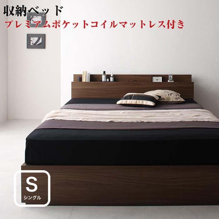 ベッド シングル マットレス付き シングルベッド 引き出し付き 収納付き 棚付き コンセント付き 収納ベッド 【General】 ジェネラル 【プレミアムポケットコイルマットレス付き】 シングルサイズ シングルベット 引出し ベッド下収納