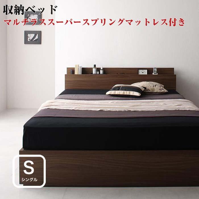 ベッド シングル マットレス付き シングルベッド 引き出し付き 収納付き 棚付き コンセント付き 収納ベッド 【General】 ジェネラル 【マルチラススーパースプリングマットレス付き】 シングルサイズ シングルベット 引出し ベッド下収納(代引不可)(NP後払不可)