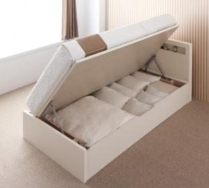 (組立設置付)ベッド シングル マットレス付き シングルベッド 開閉タイプが選べる ガス圧式 跳ね上げ 大容量 収納機能付き 収納ベッド 【Grand L】 レギュラー シングルサイズ シングルベット 【横開き】 羊毛入りゼルトスプリングマットレス付き (代引不可)