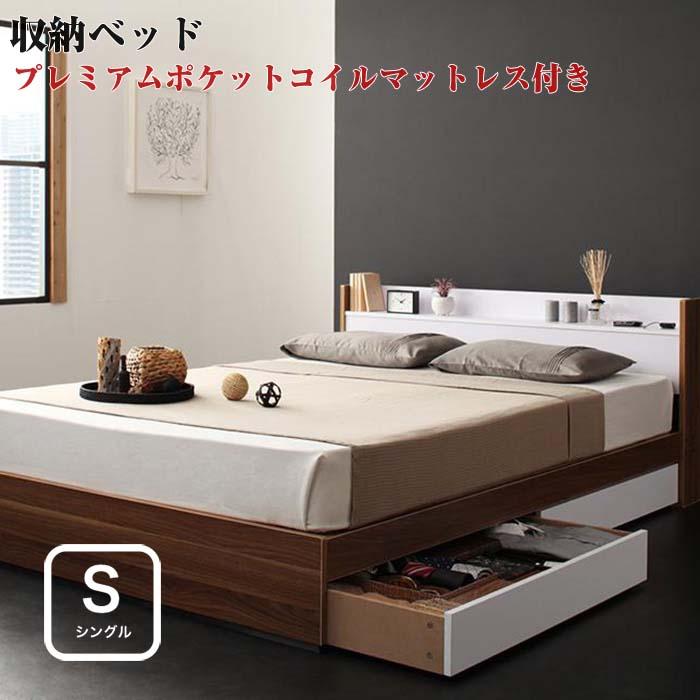 ベッド シングル マットレス付き シングルベッド 棚付き コンセント付き 収納機能付き 収納ベッド 【sync.D】 シンク・ディ 【プレミアムポケットコイルマットレス付き】 シングルサイズ シングルベット