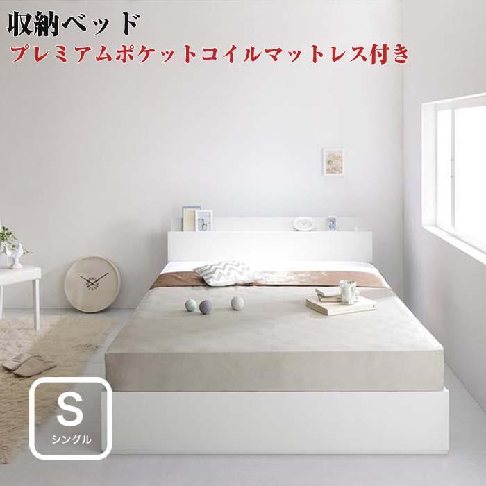 ベッド シングル マットレス付き シングルベッド 引き出し付きベッド 棚付き コンセント付き 収納ベッド 収納付き 【ma chatte】 マシェット 【プレミアムポケットコイルマットレス付き】 シングルサイズ シングルベット