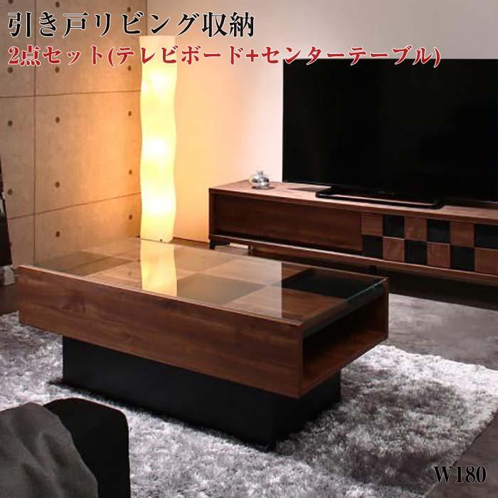 国産 完成品 ウォルナット調 引き戸 リビング収納シリーズ Ibura イブラ 2点セット(テレビボード+センターテーブル)(代引不可)(NP後払不可)