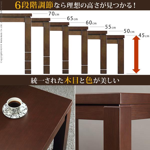 こたつ ダイニングテーブル 長方形 6段階に高さ調節できるダイニングこたつ 〔スクット〕 105x80cm こたつ本体のみ ハイタイプこたつ 継ぎ脚