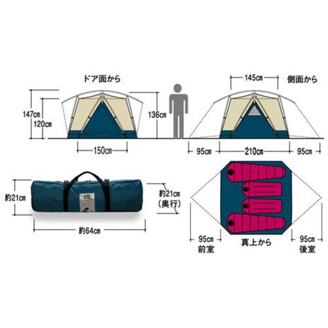モンベル(mont-bell) ムーンライトテント5型 グリーン 1122289 GN キャンプ用品 テント (Men's、Lady's)