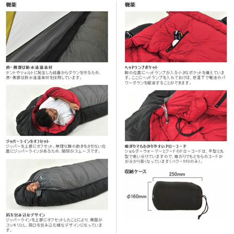 スノーピーク(snow peak) BACOO 350 BDD-021 キャンプ用品 シュラフ 寝袋 (Men's、Lady's)