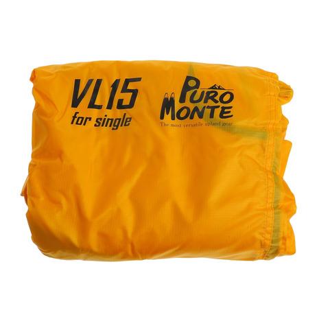 プロモンテ(PUROMONTE) テント用外張 VL15S (メンズ、レディース)