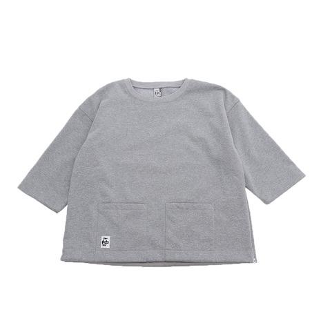 欲しいの チャムス(CHUMS) ティーシェルスモックシャツ H/Gray CH14-1109 CH14-1109 H (Lady's)/Gray (Lady's), ハート Online Shop:e88a427e --- clftranspo.dominiotemporario.com