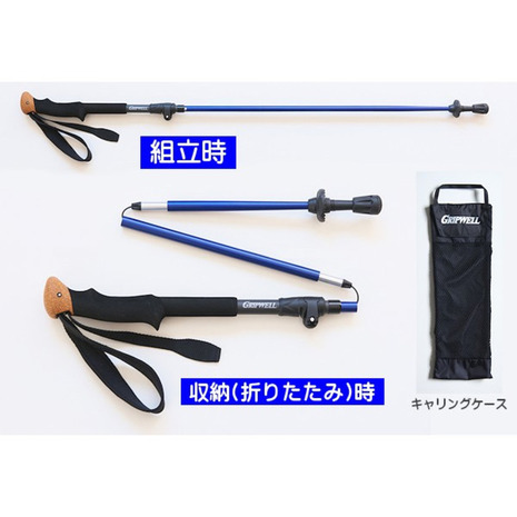 GRIPWELL ラピッド カーボン RAPID CARBON CARBON RAPID CARBON カーボン RAPID (Men's、Lady's), OUT OF THE WORLD web:26db5bc9 --- sunward.msk.ru