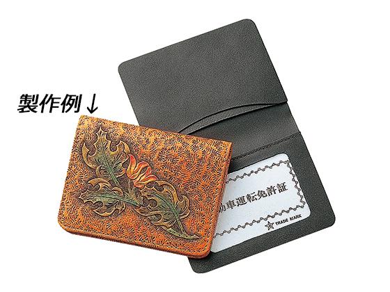 新免許証入 焦茶 8.5×10.5cm メール便選択可 クラフト社 レザークラフト半製品 (訳ありセール 格安) 定期入れ 超歓迎された 中パーツ 名刺入れ