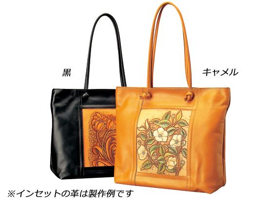 新ショッピングバッグ 黒/キャメル 33×41×13cm【送料無料】 [クラフト社] レザークラフト半製品・中パーツ バッグ