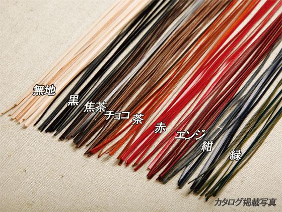 エレガンレース 全9色 3mm巾×90cm 0.7mm厚 10本 レース かがり用レース お買得 レザークラフト革ひも クラフト社 品質保証 メール便選択可