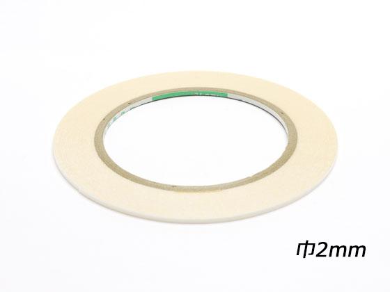 お買得 両面テープ 2mm巾×20m NEW ARRIVAL 1巻 メール便選択可 レザークラフト副資材 協進エル テープ