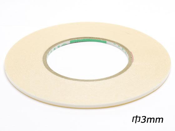 両面テープ 開店祝い 3mm巾×50m 1巻 新発売 メール便選択可 協進エル テープ レザークラフト副資材