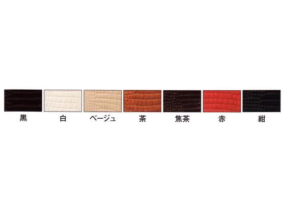 スモールクロコ型押し(クリケット) 全7色 約240デシ 1.2mm前後 デシ単価113円(税込) 半裁【送料無料】 [協進エル] [価格変動品] レザークラフト半裁・1枚革 牛クローム革