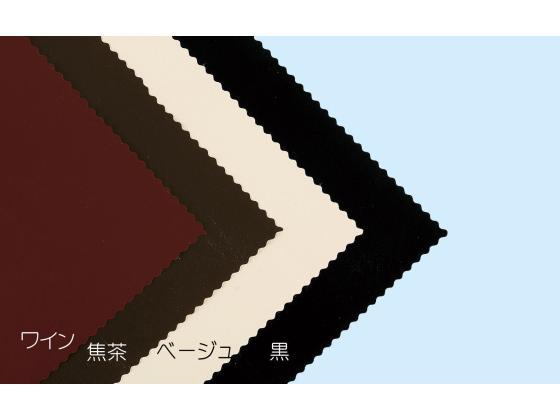 【1巻】合成裏地 のり付き 黒/焦茶/ワイン/ベージュ 巾90cm 50m【送料無料】 [協進エル] レザークラフトまとめ買い(業販) 裏地巻売り