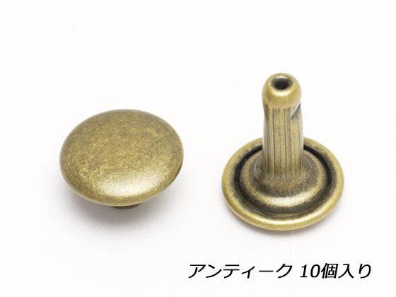 カシメ 金具