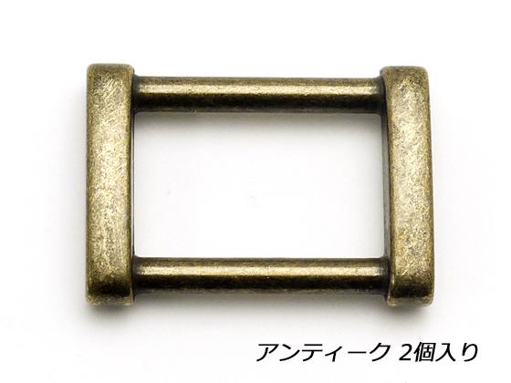 角カン アンティック 内径21mm セール特価 2ヶ レザークラフト金具 協進エル 人気ブレゼント! 装飾カン メール便選択可