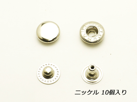 バネホックボタン 送料無料 一部地域を除く 特大 ニッケル 15×5.6mm 10ヶ メール便選択可 バネホック SEIWA レザークラフト金具 格安SALEスタート