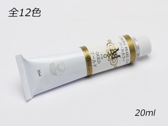 パールカラー 全12色 誕生日プレゼント 20cc メール便選択可 クラフト社 溶剤 接着剤 レザークラフト染料 セールSALE%OFF 顔料