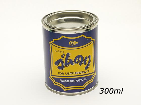 ブランド買うならブランドオフ 永遠の定番モデル ゴムのり 小 300ml クラフト社 接着剤 溶剤 レザークラフト染料