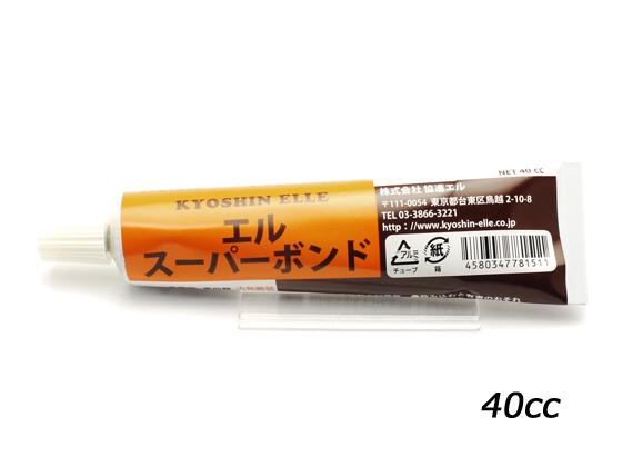 エルスーパーボンド ミニ 40cc 協進エル 溶剤 ご予約品 レザークラフト染料 休み 接着剤