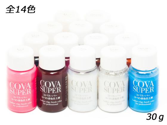 コバスーパー 全14色 30g SEIWA 接着剤 注目ブランド 評判 コバ仕上げ レザークラフト染料 溶剤