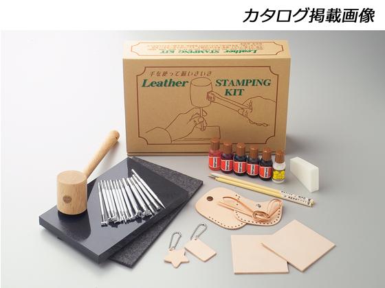 レザースタンピングキット【送料無料】 [クラフト社] レザークラフト工具 スターターセット