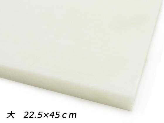 ハンドカッティングプレス用板 大 22.5×45cm【送料無料】 [協進エル] レザークラフト工具 漉き機・ミシン・プレス