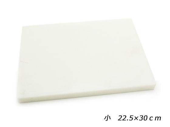 ハンドカッティングプレス用板 小 22.5×30cm 厚さ25-30mm【送料無料】 [協進エル] レザークラフト工具 漉き機・ミシン・プレス